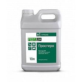 Просперо гербицид к.с. (аналог Гезагард) 20 литров PEST.UA/ПЕСТ