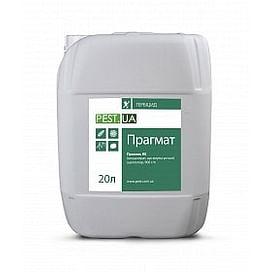 Прагмат гербицид к.э. (аналог Харнес) 20 литров PEST.UA/ПЕСТ