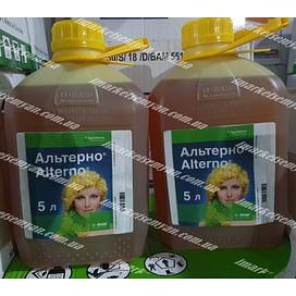 Альтерно фунгицид к.е. 5 литров BASF/Басф
