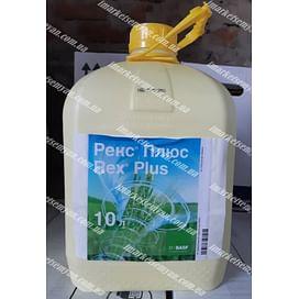 Рекс Плюс фунгицид к.е. 10 литров BASF/Басф