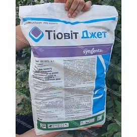Тиовит Джет фунгицид в.г. 20 кг Syngenta/Сингента