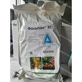 Фольпан фунгицид в.г. 1 кг, 5 кг. Adama/Адама