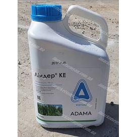 Линдер 750 фунгицид к.э. 5 литров Adama/Адама