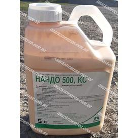 Нандо 500 фунгицид к.с. 5 литров Нуфарм/Nufarm