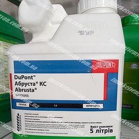 Абруста 21 фунгицид к.с. 5 литров CORTEVA