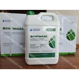 Фунгимакс фунгицид с.э. 10 литров Агрохимические Технологии