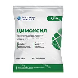 Цимоксил фунгицид с.п. 2,5 кг Агрохимические Технологии