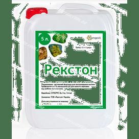 Рекстон фунгицид к.с. 10 литров RANGOLI/Ранголи