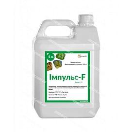 Импульс-F фунгицид к.с. 5 литров RANGOLI/Ранголи