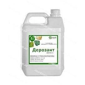 Дерозант фунгицид к.с. 5 литров RANGOLI/Ранголи
