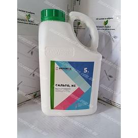 Сальто фунгицид к.с. 5 литров Defenda