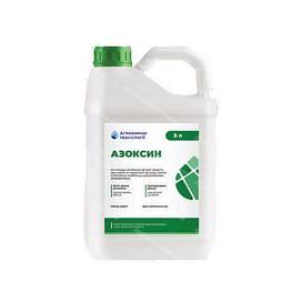 Азоксин (аналог Квадрис) фунгицид 5 литров Агрохимические Технологии