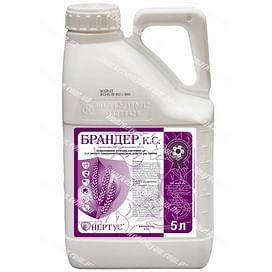 Брандер фунгицид 5 литров Нертус/Nertus