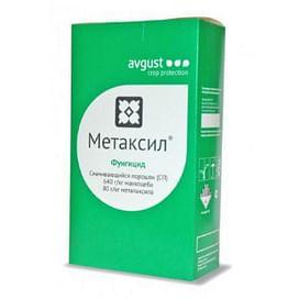 Метаксил (аналог Ридомил Голд) фунгицид с.п. 1 килограмм АВГУСТ/AVGUST