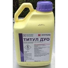 Титул Дуо фунгицид к.к.р. (аналог типа Амистар Трио+ Ориус 250) 5 литров CHEMISCHE GUTER