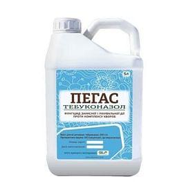 Пегас фунгицид к.э (аналог Фоликур) 5 литров HIP - Harvest Intelligent Protection