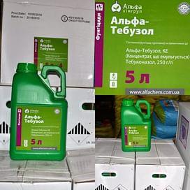 Альфа Тебузол фунгицид к.с. (аналог Фоликур) 5 литров ALFA Smart Agro