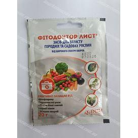 ФитоДоктор Лист биофунгицид для обработки семян 20 грамм Enzim Biotech Agro