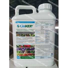 Силкер инсектицид к.э. 5 литров Саммит-Агро/SUMMIT-AGRO