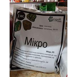 Микро инсектицид р.п. 1 килограмм RANGOLI/Ранголи