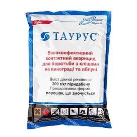 Таурус инсектицид с.п. (аналог Санмайт) 1 кг Химагромаркетинг