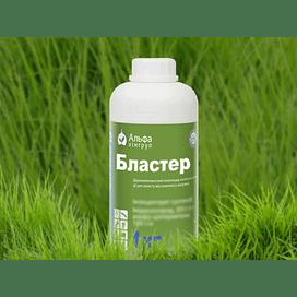 Бластер инсектицид с.п. (аналог Ниссоран) 1 кг ALFA Smart Agro