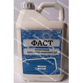 Фаст инсектицид к.э. (аналог Фастак) 5 литров HIP - Harvest Intelligent Protection