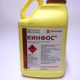 Кинфос инсектицид к.э. (аналог Би 58) 5 литров CHEMISCHE GUTER