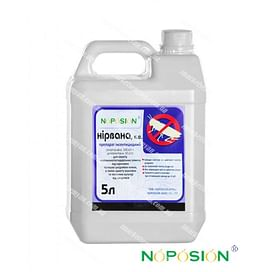 Нирвана инсектицид к.э. (аналог Нурел Д) 5 литров Нопосон-Агро/NOPOSION