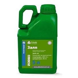 Залп инсектицид к.э. (аналог Нурел Д) 5 литров ALFA Smart Agro