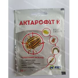 Актарофит К биологический инсектицид 10 грамм Enzim Biotech Agro