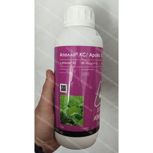 Аполло инсектицид к.с. 1 л, 5 литров Adama/Адама