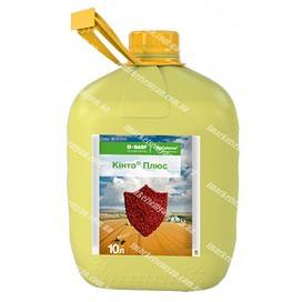 Кинто Плюс протравитель т.к. 10 литров BASF/Басф