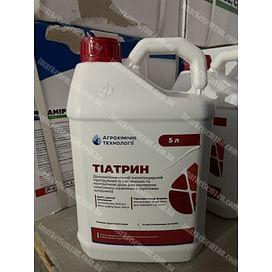 Тиатрин протравитель т.к. 5 литров Агрохимические Технологии