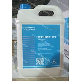 Стикер БТ адъювант р.к. 5 литров Ocean Invest/Океан Инвест