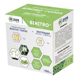 BiNitro® Горох (БиНитро Горох) инокулянт 3 л (2 л инокулянт + 1 л экстендер) Enzim Biotech Agro