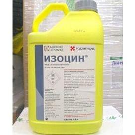 Изоцин родентицид м.к. 10 литров ЩЕЛКОВО АГРОХИМ