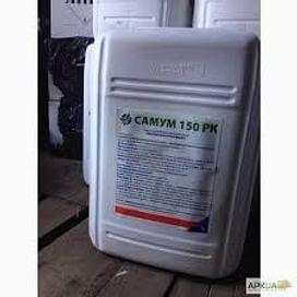 Самум 150 десикант [аналог Реглон] в.р. 10 литров Терра-Вита/Terra Vita
