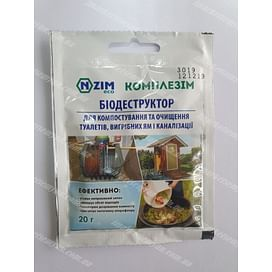 Комплезим С средство для уничтожения неприятных запахов из выгребных ям Enzim Biotech Agro