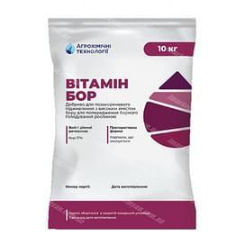 Витамин Бор удобрение в.п. 10 килограмм