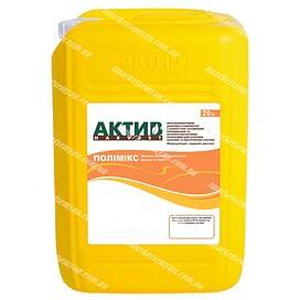 Актив Харвест Полимикс микроудобрение 20 литров АКТИВ-HARVEST