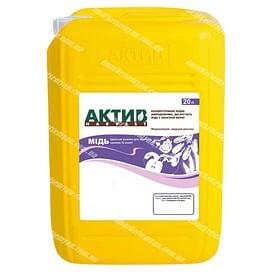 Актив Харвест Медь микроудобрение 20 литров АКТИВ-HARVEST