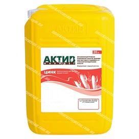 Актив Харвест Цинк микроудобрение 20 литров АКТИВ-HARVEST