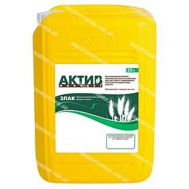 Актив Харвест Злак микроудобрение 20 литров АКТИВ-HARVEST