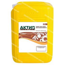 Актив Харвест Гумат микроудобрение 20 литров АКТИВ-HARVEST