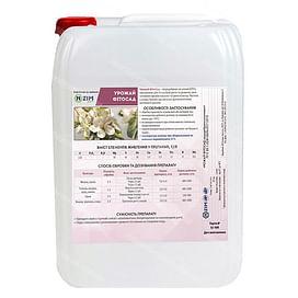 Урожай Фитосад микроудобрение 1 л, 5 л, 20 л Enzim Biotech Agro