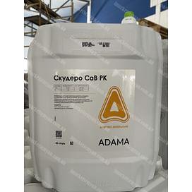 Скудеро CaB комплексное удобрение р.к. 20 литров Adama/Адама
