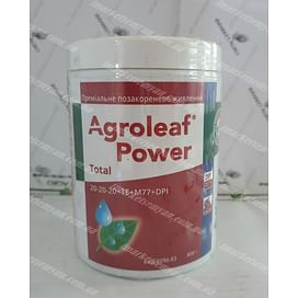 Agroleaf Power Total (20-20-20+TE) удобрение ICL Specialty Fertilizers