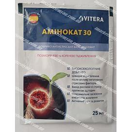 Аминокат 30% удобрение, антистрессант (мелкая фасовка) Atlantica