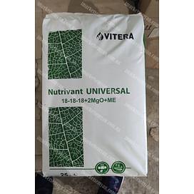 Нутривант Универсальный комплексное удобрение 25 кг ICL Specialty Fertilizers